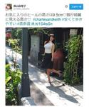 seyamamariko_highheel_201602.jpg