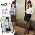 seyamamariko_wccgame_hisyo_20160201.jpg